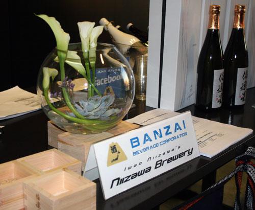 GSS-flowers&banzai